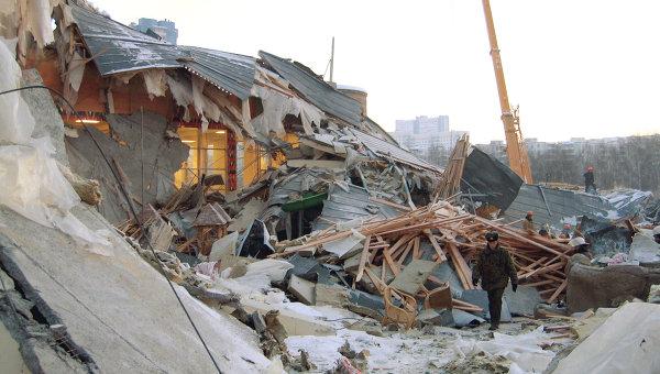 Обрушение крыши аквапарка г.Москва